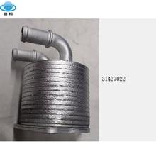 31437022 oil cooler for Volvo XC60/S90/V90