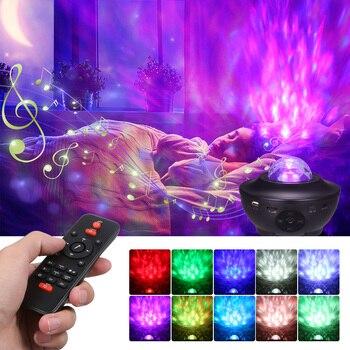 Colorido proyector cielo estrellado azul-USB con forma de diente Control de voz reproductor de música LED luz nocturna lámpara de proyección romántica regalo de cumpleaños