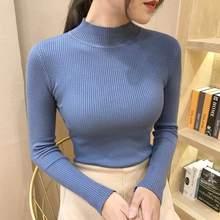 Женский трикотажный свитер водолазка с длинным рукавом