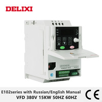 DELIXI frequency inverter 15KW AC 380V 3 phase DC reactor motor Speed Controller 50HZ 60HZ VFD Variable Frequency Converter