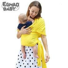 Bebek şal çok yönlü örgü su ve sıcak hava ile bebek taşıyıcı güvenlik test kumaş hafif, hızlı kuru ve nefes