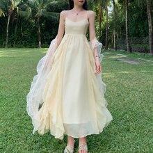 Verão feminino maxi longo sundress suspensórios damasco branco ruffls fada vestidos longo elegante feminino férias praia vestido 2021