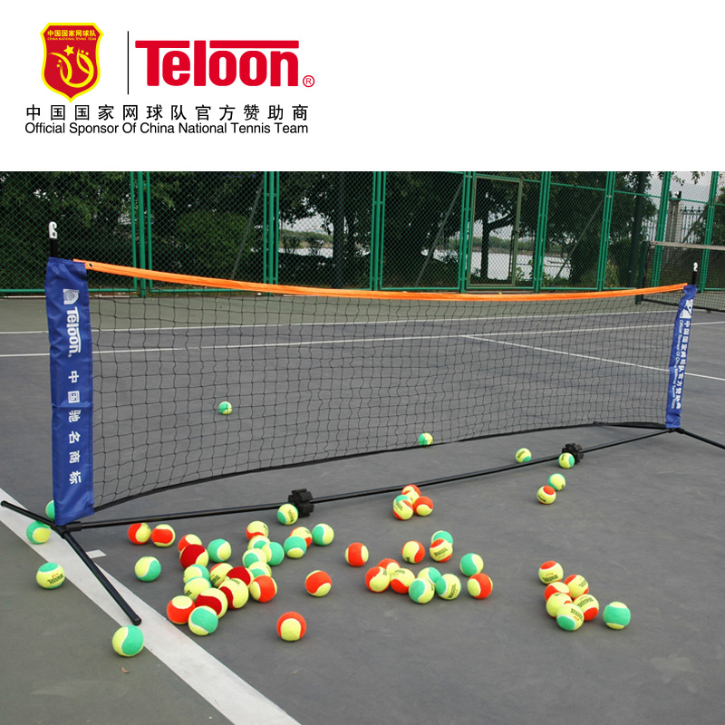 Teloon Portable Tennis Net With Frame For Children Height 0.85m Length 3m/6m Kid's Tennis Trainning Accessories K046SPC