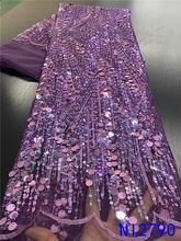 Африканская высококачественная ткань с вышивкой фатиновая кружевная