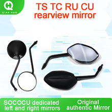Suitable for Super SOCO Scooter TS TC RU Original Accessories Rearview Mirror Left and Right Mirrors