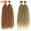 Натуральные волнистые волосы, 22 дюйма, кудрявые вьющиеся синтетические волосы, высокотемпературное волокно, Омбре, коричневый цвет, 2 шт./ло...