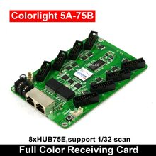 Frete grátis colorlight 5a-75b síncrono cartão de recepção 8xhub75e varredura 1/32 cor cheia led display vídeo controlador