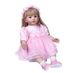 60 см новорожденный нитевидный костюм для принцессы розовый очень жесткий новорожденный мальчик для новорожденных Рождественский подарок