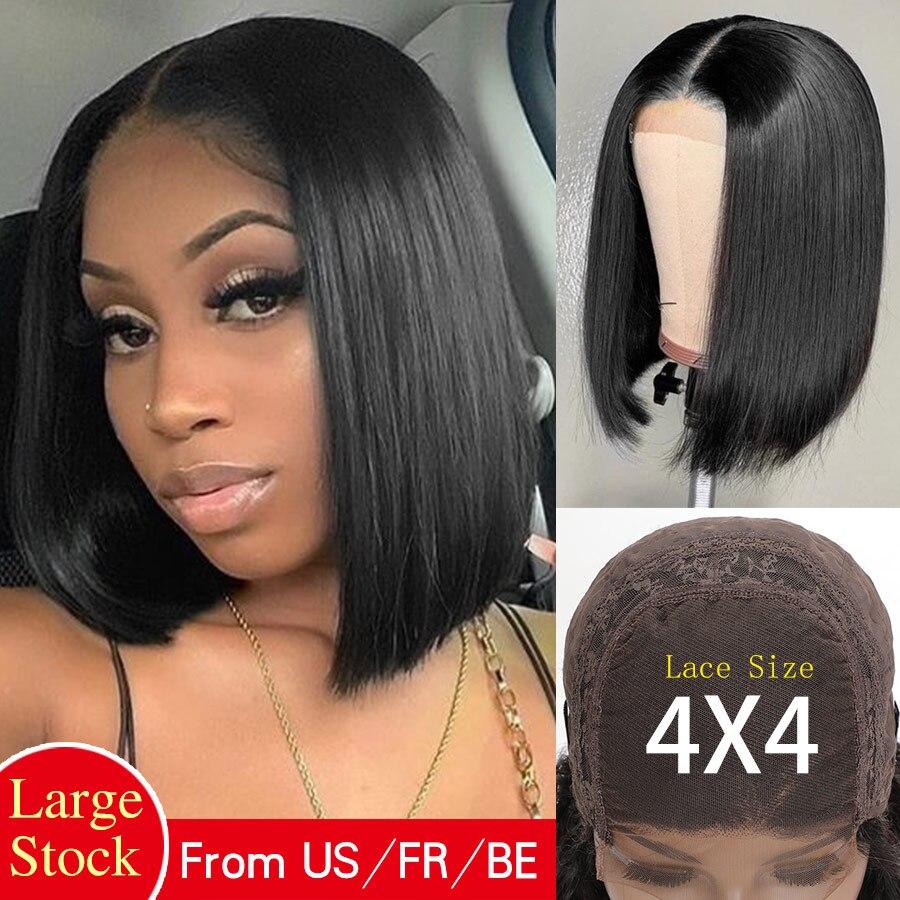 RXY fermeture perruque droite courte Bob dentelle avant perruques 4X4 partie profonde brésilienne Remy Bob perruque dentelle avant perruques de cheveux humains pour les femmes