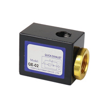 Pneumatic QE-02/03/04/01 quick exhaust valve quick exhaust valve cup QV-06-08-10-15