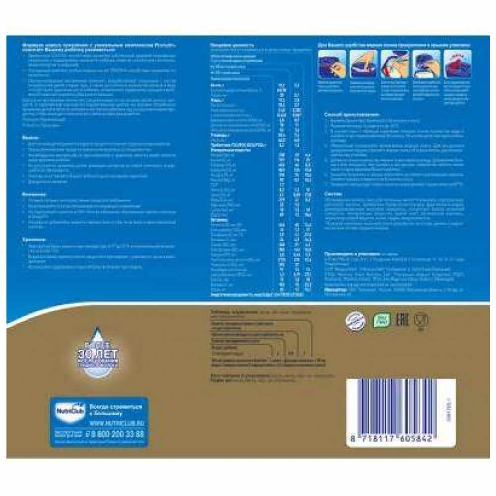 Молочная смесь Nutrilon Premium 3 с 12 мес 800 гр