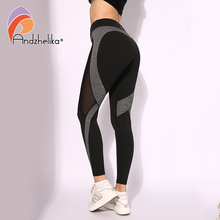 Andzhelika High Quality Mesh Running Sport Tights Women Mention Hip Gym Yoga Capri Pants Tummy Control Fitness Athletic Leggings