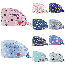 Sanitary-Cap Sweatband Printing Polyester Cartoon Floral Bouffant with Soft 1PC New