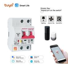 Tuya( Smart Life) 2P 16A  WiFi Circuit Breaker overload short circuit protection Amazon Alexa Google home for Home