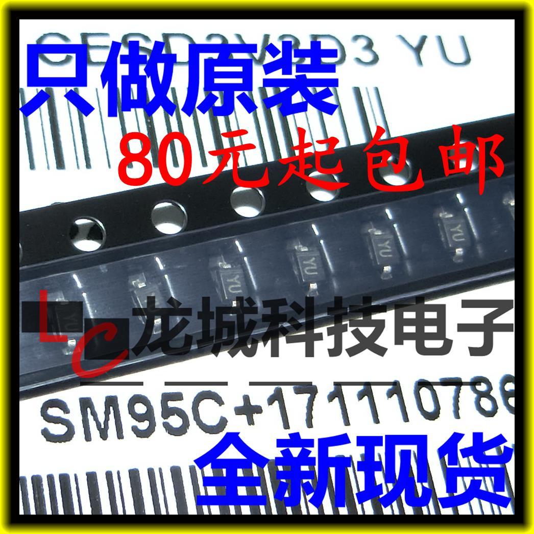 CESD3V3D3 3.3V SOD-323