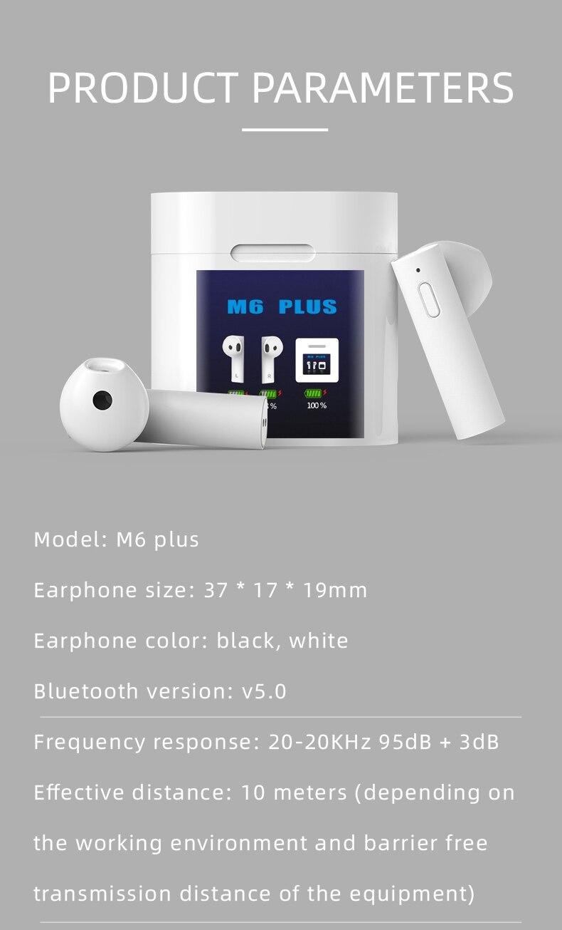 M6-PLUS蓝牙耳机-英文_15