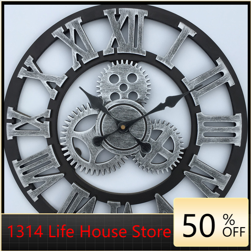 Best Large Retro Wall Clock Big Art Gear Brands And Get Free Shipping A243