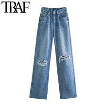 TRAF-pantalones vaqueros rasgados para Mujer, vaqueros de pierna ancha Vintage de cintura alta con cremallera