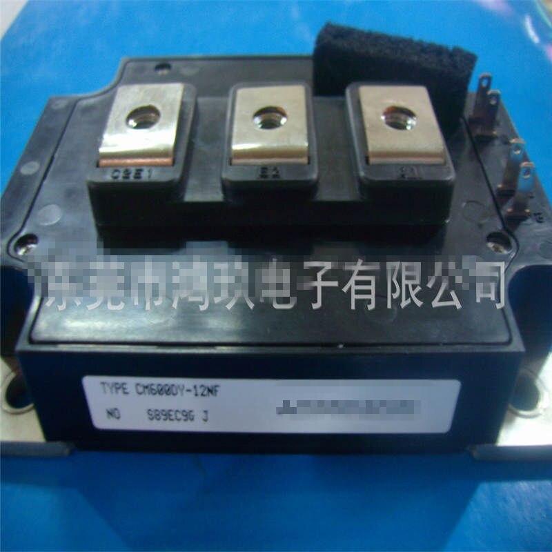 מקורי מוצר CM400DY-12NF TT251N14KOF 7MBI100N-060 FF450R12ME4 FF400R12KE3 FZ400R12KS4