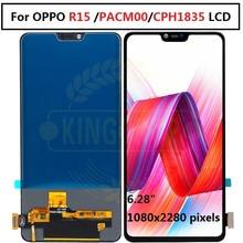 עבור Oppo R15 LCD מסך עבור Oppo R15 תצוגת LCD מסך מגע Digitizer עצרת עבור Oppo R15 lcd