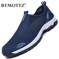 Zapatillas informales de malla para hombre, zapatos de verano masculinos, tenis, calzado deportivo, deportivas para caminar al aire libre, transpirables, impermeable, sin cordones