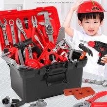 Children's repair tool Toy Box Baby simulation repair tool electric drill screwdriver repair toy set boy's toy gift
