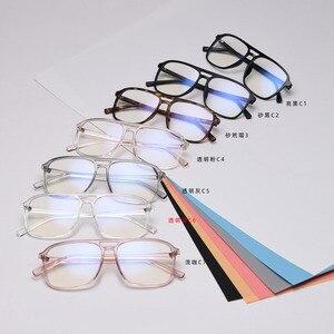 Image 2 - BCLEAR Ultra Light TR90 Retro Black Transparen Double Beam Men Glasses Frames For Prescription Eyeglasses Optical Eyewear H8024