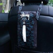 Tide brand car tissue set hanging dual-use box cute paper creative interior supplies