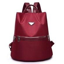 2020 New Korean Fashion Oxford Anti-Theft Women's Large Capacity Outdoor Travel Waterproof Backpack luxury backpack  bookbag