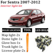 7x Светодиодная лампа для освещения салона автомобиля kit 2007