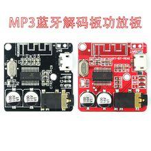 Placa do receptor de áudio bluetooth 4.1 mp3 sem perdas decodificador placa módulo música estéreo sem fio