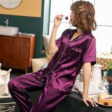 FallSweet bayan pijama Set seksi ipek saten turn-aşağı yaka gecelik pijama kısa kollu artı boyutu