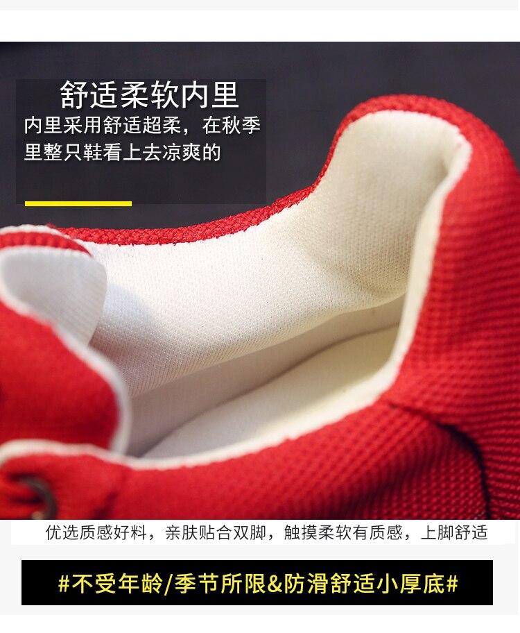 Aumentar Sapatos De Malha 2021 Primavera Verão