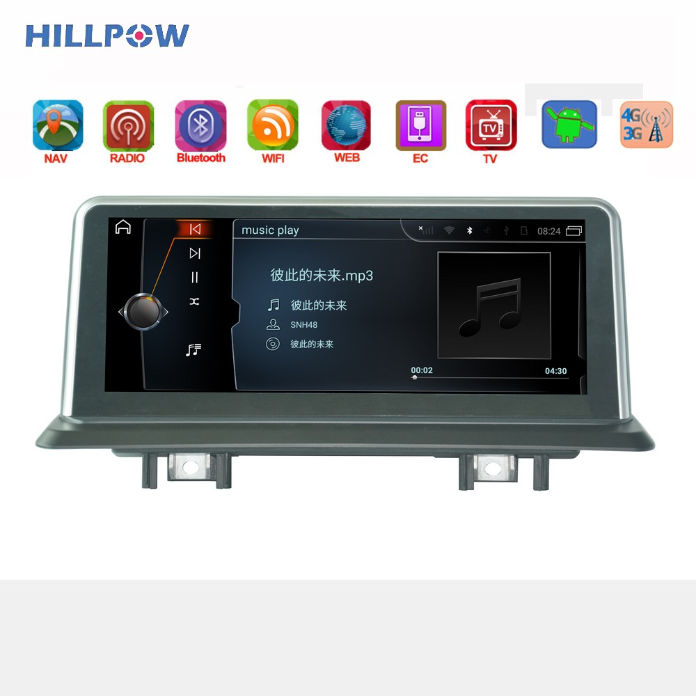 Car Multimedia Navigation Sterio for <font><b>Bmw</b></font> <font><b>X5</b></font> X6 <font><b>E70</b></font> E71 E72 CCC 8.8