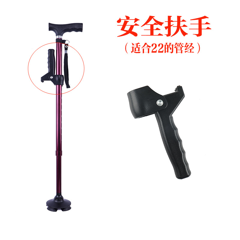Walking Stick For The Elderly Handle Double Handle Second Support Handle Suitable 22 Tube Elderly Stick Anti-slip Crutches