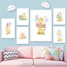 Мультфильм Жираф птица Воздушные шары питомник стены искусства