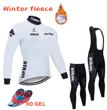 STRAVA Men's Winter Thermal Fleece Cycling Jersey set long sleeve 9D Gel pad Pants Ropa ciclismo Bicycle Bike outdoor Clothing 2019 morvelo winter thermal fleece bicycle long sleeve cycling jersey men clothing pro team outdoor bike clothing ropa ciclismo