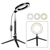 LED ring light with tripod bracket, 6 inch dimmable floor / table ring light self timer, camera / mobile video shooting USB plug