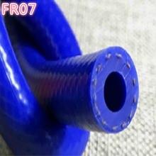 Fr07 Внутренний d 6 32 мм силиконовый шланг интеркулер топливный