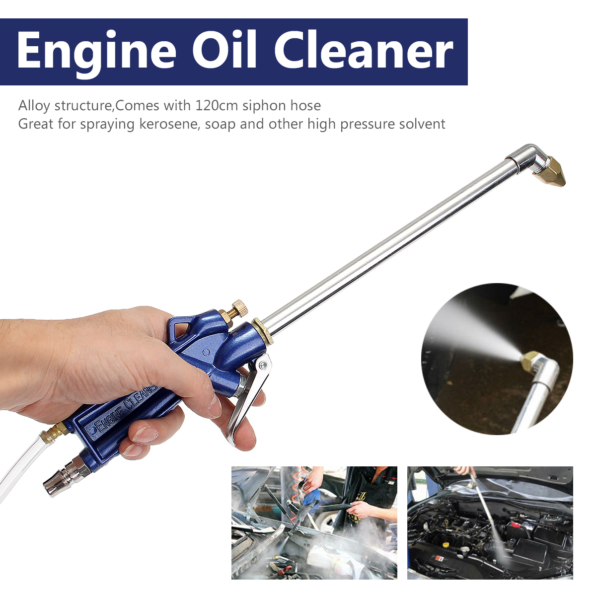 400mm Engine Oil Cleaner Tool Car Auto Water Cleaning Gun Pneumatic Tool with 120cm Hose Machinery Parts Alloy Engine Care