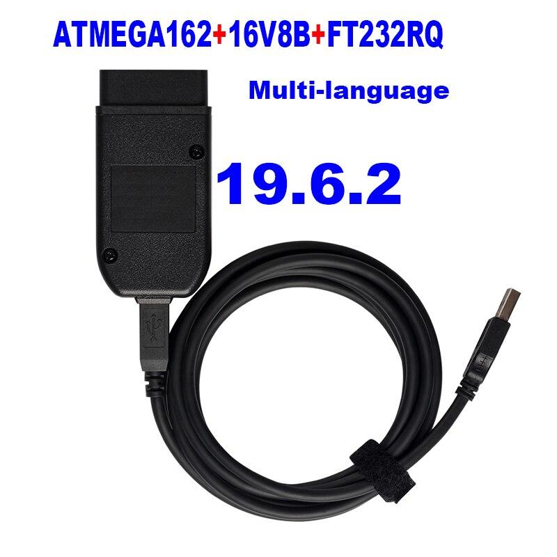 Cable USB OBD2 Scanner 19.6.2 Code Reader ATMEGA162+16V8+FT232RQ Multi-Languages 19.6.1