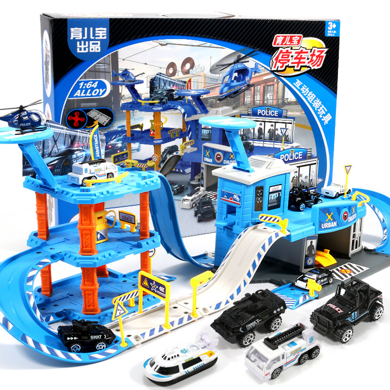 2018 City Series  Track Puzzle Large Parking Lot Toy  Police Engineering Fire Truck Gift Toys