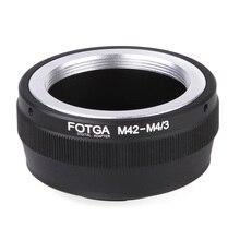Olympus DSLR 카메라 용 M42 렌즈 마이크로 4/3 마운트 카메라 렌즈 Adapte 용 기존 Fotga 어댑터 링