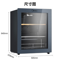 220V 66L Constant Temperature Wine Cooler Cabinet Fashionable Ice Bar Wine Cellar Freestanding Household Commercial Use