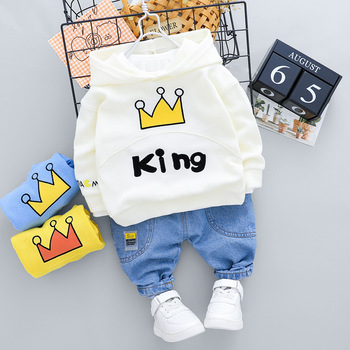 Kids Autumn Casual Clothes