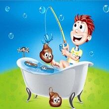 Высокая Забавная детская игра для ванны, набор игрушек для рыбалки, поплавок, поплавок для купания, игрушки для розыгрышей, KTC 66