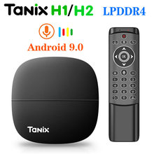 Tanix H1 H2 Tv Box Android 9 9.0 Tvbox 2G/16G 1G/8G LPDDR4 hisilicon Hi3798M Quad Core 4K 30fps H.265 2.4G Wifi Youtube Netflix(China)