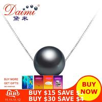 DAIMI On Sale 11 12mm Black Tahitian Pearl Pendant Sterling Silver Jewelry Simple Pearl Pendant Necklace Brand Jewelry