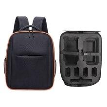 حقيبة تخزين نايلون للطائرة بدون طيار ، حقيبة ظهر للطائرة بدون طيار FIMI X8 SE 2020 ، مقاومة للسقوط ، مقاومة للصدمات ، مقاومة للغبار ، مقاومة للماء