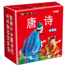 Characters-Cards Books Chinese Learn Pinyin Early-Education Children New To Tang